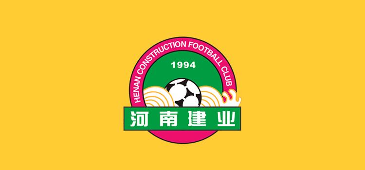 Henana Jianye FC
