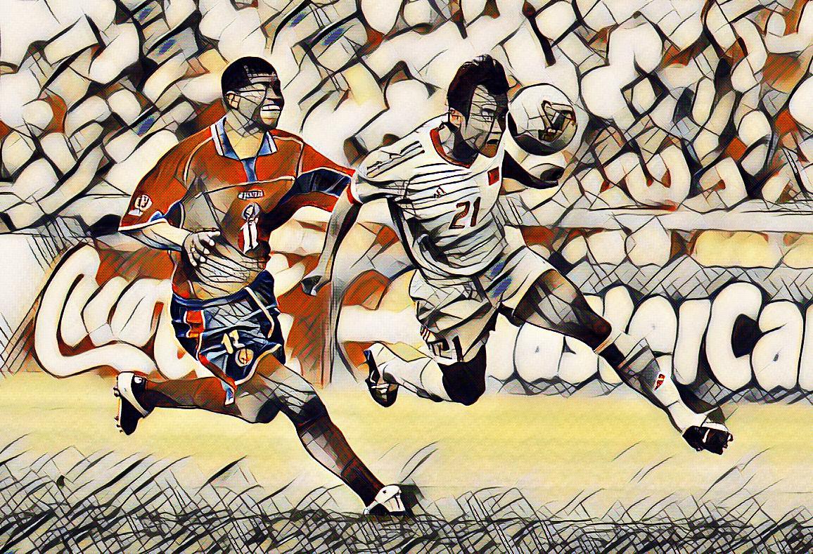 China 2002 World Cup