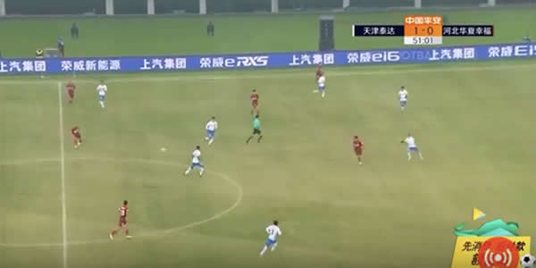 Hebei Attacking Style