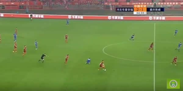 Hebei Football Vision
