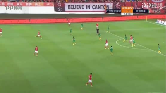 Guangzhou Evergrnade V Guizhou Hengfeng Iimage3